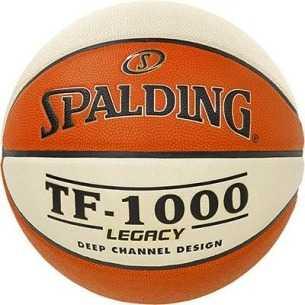 Balón Liga Austria TF 1000...
