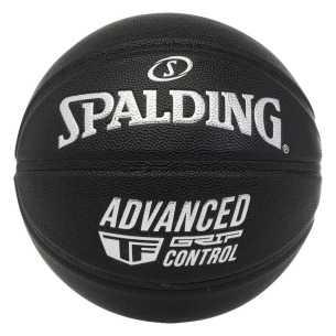 Balón Spalding Advanced Grip Control