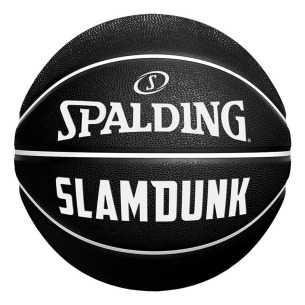 Balón Spalding SlamDunk