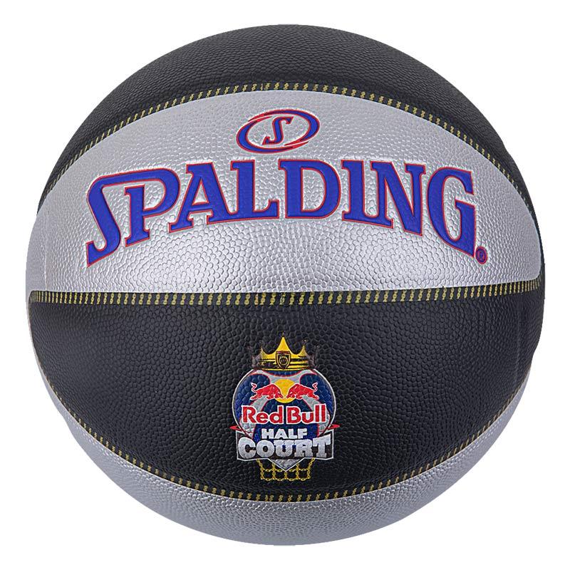 Balón Spalding TF-33 Redbull Half Court