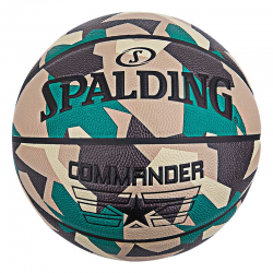 Balón Spalding Commander