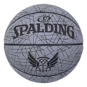 Balón Spalding Trend