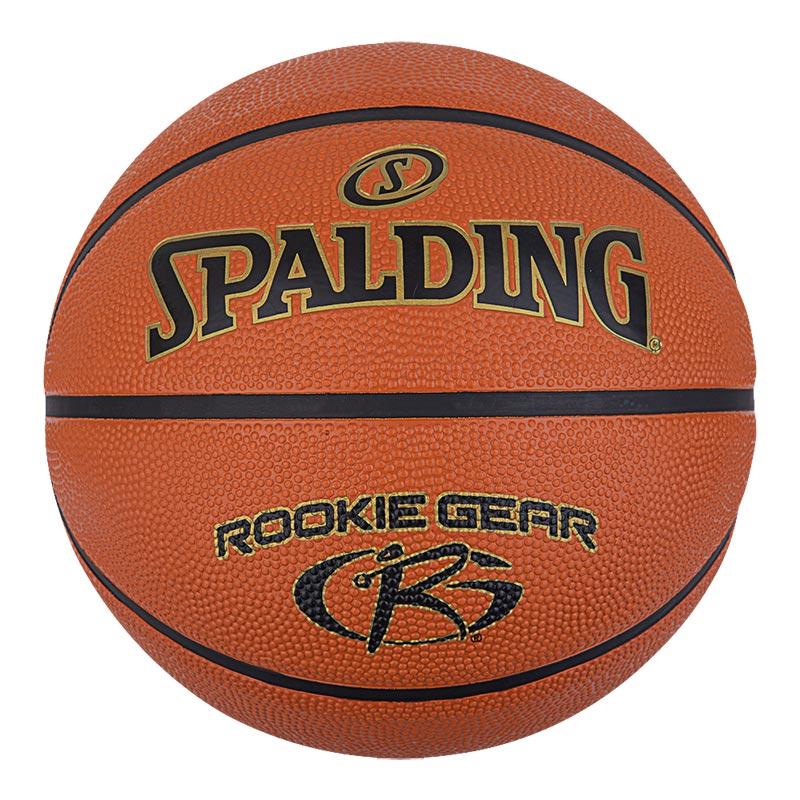 Balón Spaldíng Rookie Gear