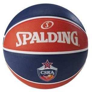 Balón Oficial Team Cska Moscow
