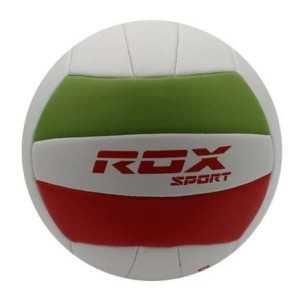 Balón Voleibol R-Quicksilver